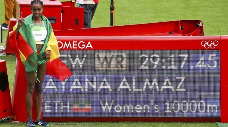 Almaz Ayana