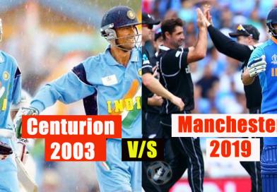 Centurion 2003 vs Manchester 2019