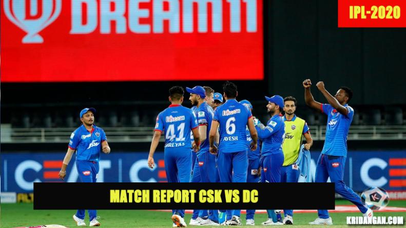 Match Report CSK vs DC