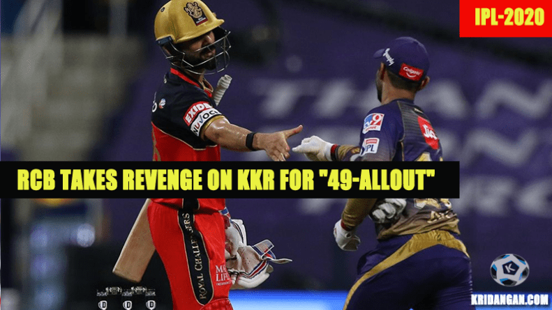 "RCB takes revenge on KKR for ""49-Allout"""