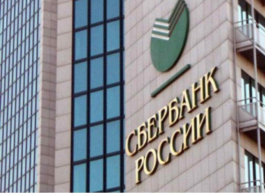 Банкоматы и отделения Сбербанка в Крыму