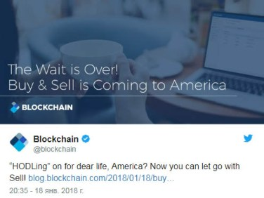 tweet blockchain
