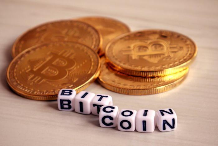 Sert Düşüş Sonrası Bitcoin Fiyatı Nereye Gidiyor? İşte Seviyeler