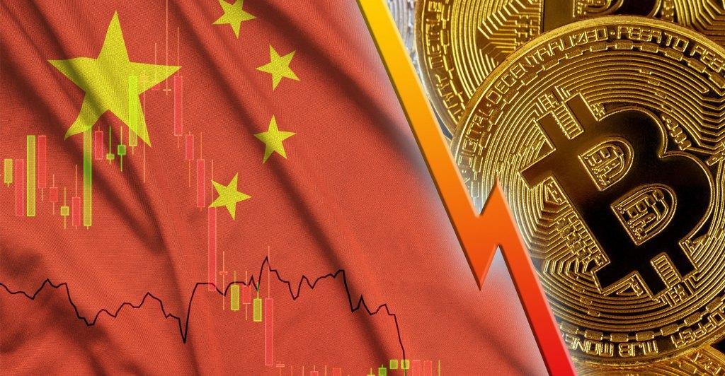 Çin Yönergesinde BTC ve Bu 2 Altcoin İlk Kez Yer Aldı!