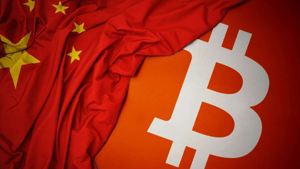 Çin'den Gelen Bitcoin Haberleri Doğru Mu?