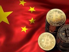 Çin kripto para sıralaması yayımladı.