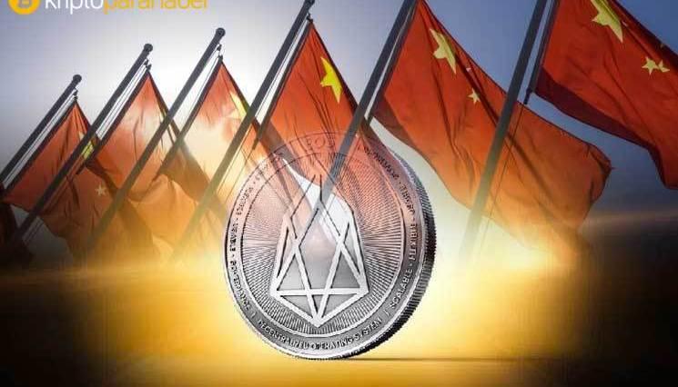 Çin derecelendirme raporu yayınlandı: TRON, Ethereum'u geçiyor