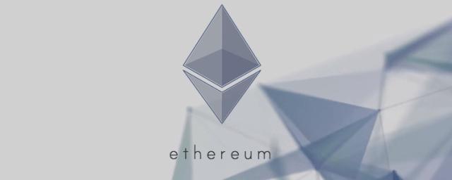 https://i1.wp.com/kriptovalyuta.com/novosti/wp-content/uploads/2017/01/Ethereum-na-birzhah-kriptovalyut.png?resize=640%2C256