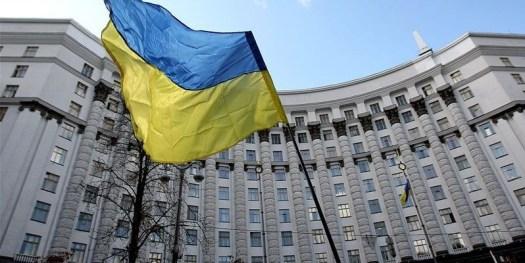 Правительство Украины одобрило внедрение технологии блокчейн
