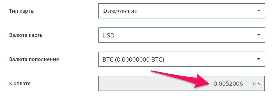 https://i1.wp.com/kriptovalyuta.com/novosti/wp-content/uploads/2017/05/variant-oplatyi.jpg