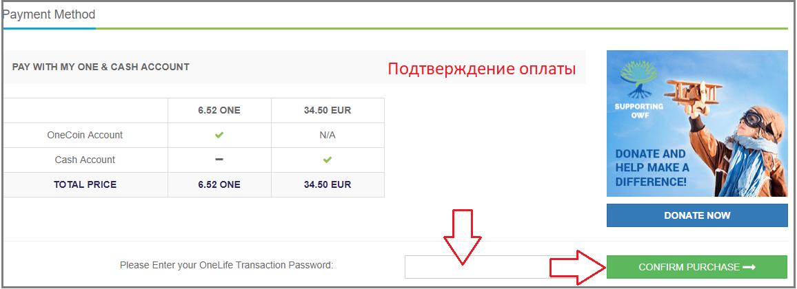 DealShaker - купить\продать товар\услугу за ванкоин