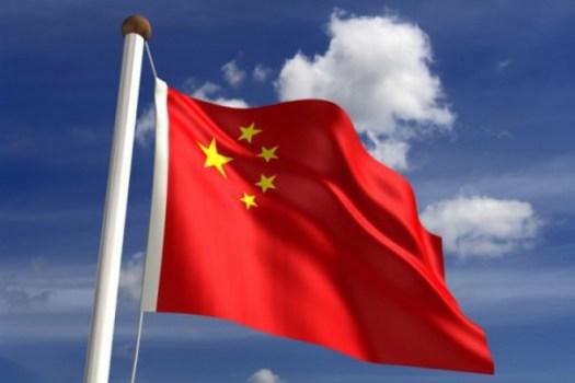 Новые требования к ICO в Китае