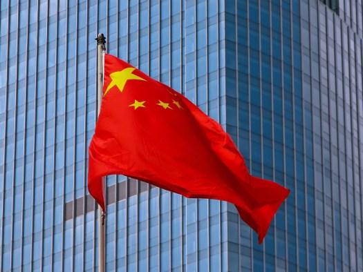 ICO запретили в Китае