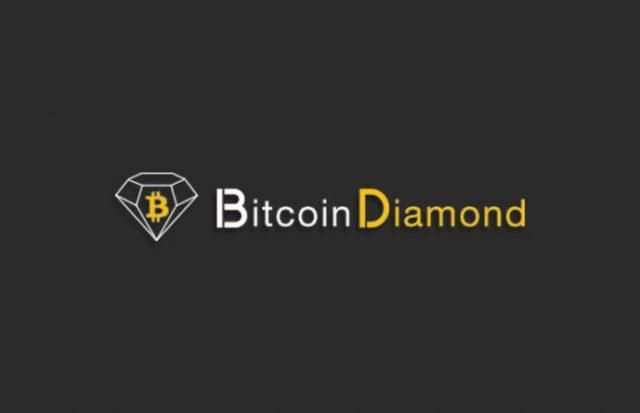 В сети биткоина состоялся хардфорк Bitcoin Diamond
