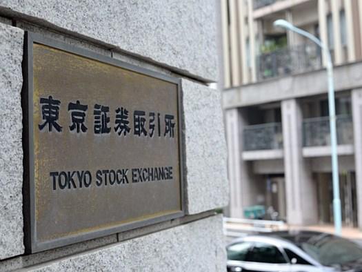 Финансовая биржа Токио запустит фьючерсы на биткоин