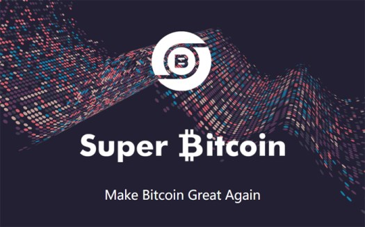 Хардфорк Super Bitcoin состоялся в сети биткоина