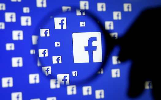 Вирус-майнер Digmine в мессенджере Facebook