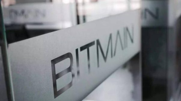 Bitmain разрабатывает ASIC-майнер для Ethereum