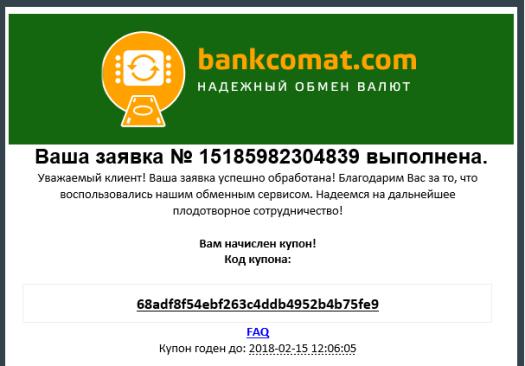 https://i1.wp.com/kriptovalyuta.com/novosti/wp-content/uploads/2018/02/Vam-nachislen-kupon.png?resize=525%2C366