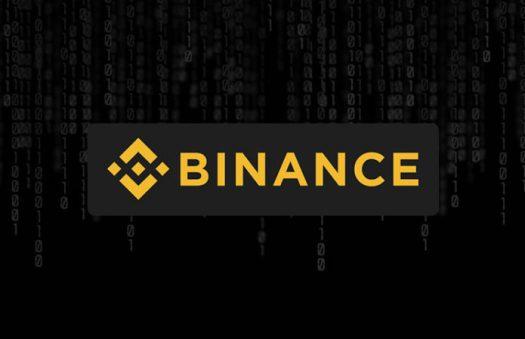 FSA вынесло предупреждение криптобирже Binance