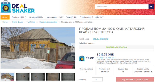 DealShaker: продается дом 3,000 ONE