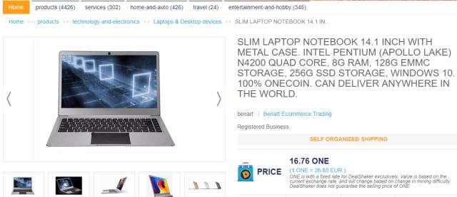 DealShaker: продается ноутбук 16,76 ONE