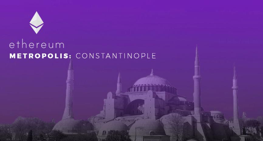 Чего ожидать от предстоящего хардфорка Ethereum Constantinople