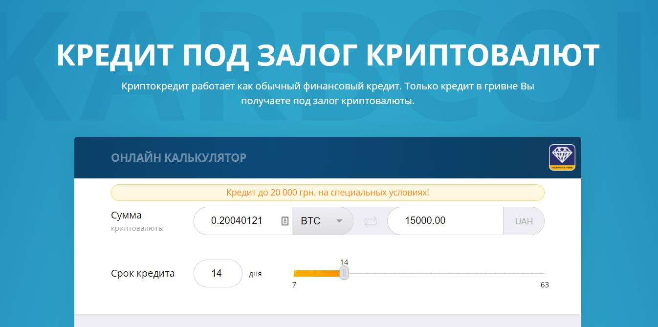 Как использовать крипто валюту где посмотреть сколько биткоин блоков я нашел