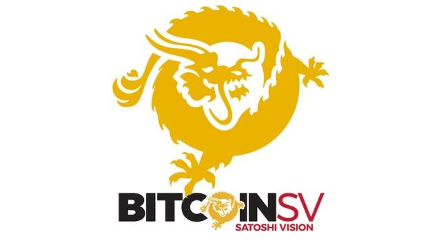 Сеть Bitcoin SV разделилась на три цепи