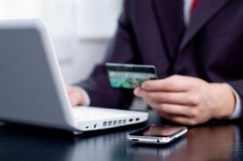 Електронні або готівкові гроші?