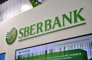 Сбербанк переводить документообіг на блокчейн