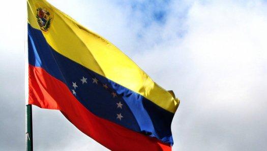 Уряд Венесуели не може зупинити майнерів