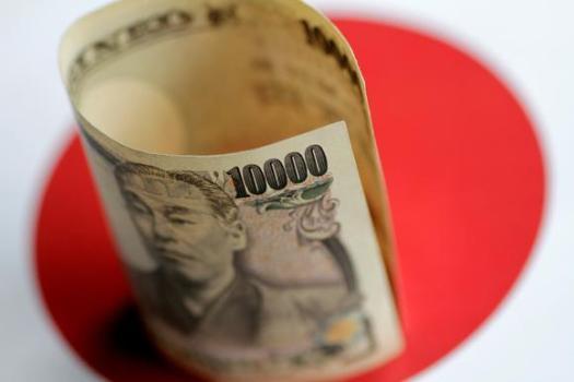 У Японії з'явиться національна криптовалюта