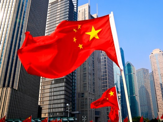 Всі криптобіржі Китаю будуть закриті до кінця вересня