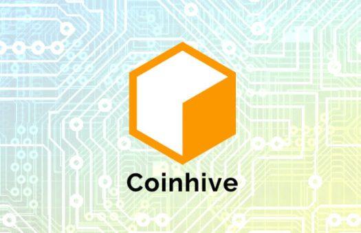 Хакери зламали DNS-сервер майнера Coinhive