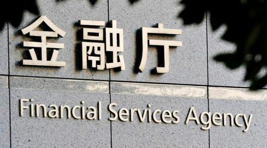 Фінансовий регулятор Японії контролюватиме діяльність криптобірж