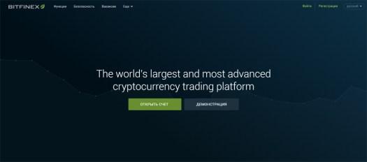 Нові користувачі Bitfinex зможуть почати торги після внесення $10 000