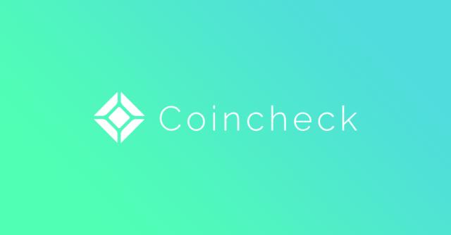 Coincheck снимет с торгов Monero, Dash и Zcash
