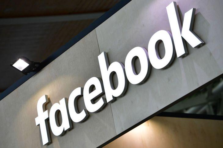 Американські конгресмени закликали Facebook припинити розвиток мережі Libra