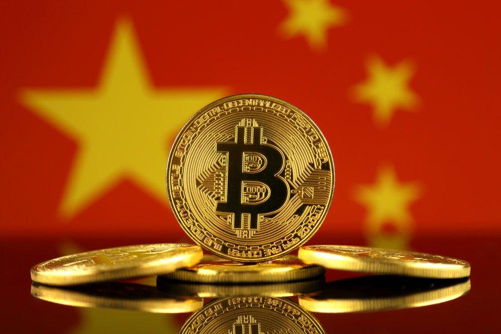 Китай не буде забороняти майнінг біткойна