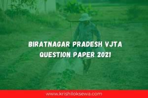 Biratnagar Pradesh VJTA Question Paper 2021