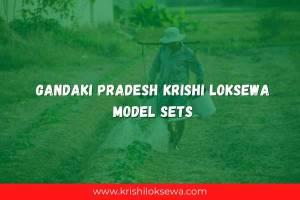Gandaki Pradesh krishi loksewa Model sets 2021