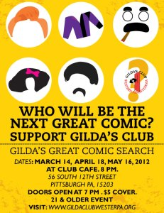 4th Annual Gilda's Great Comic Search