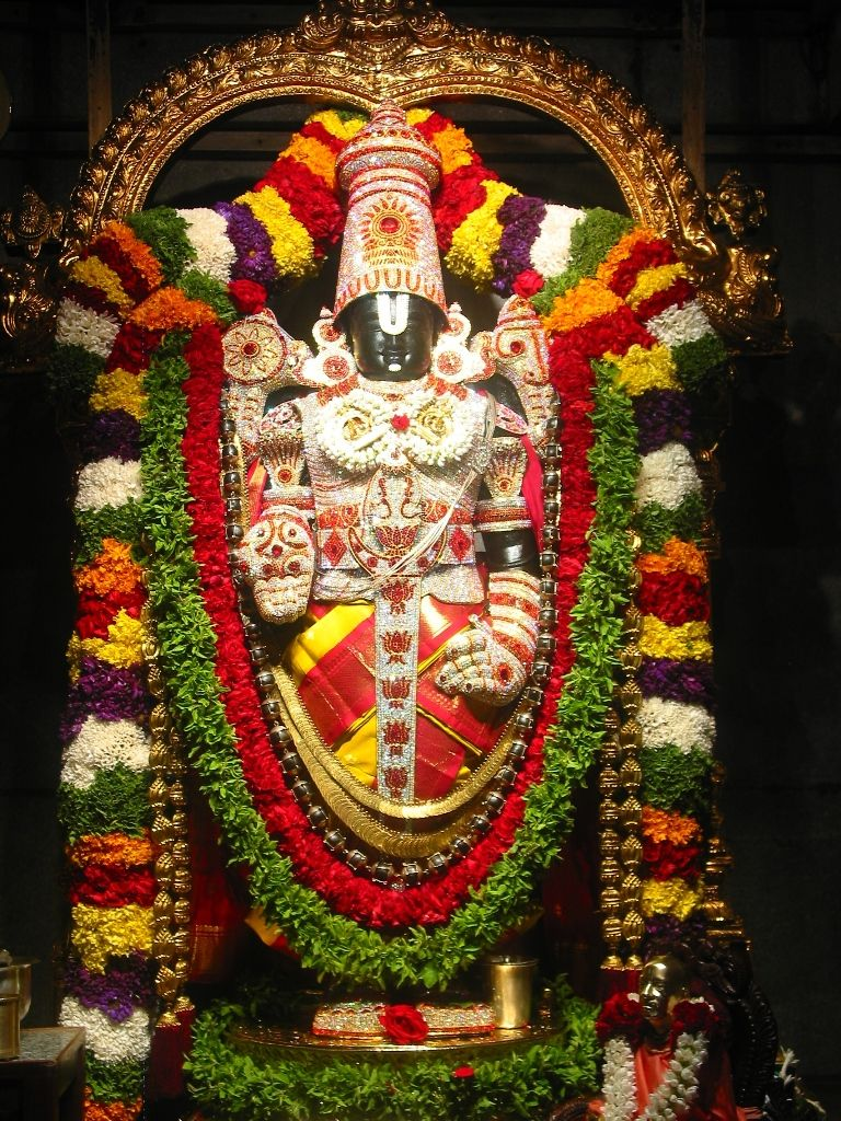 Lord Venkatachalapathy