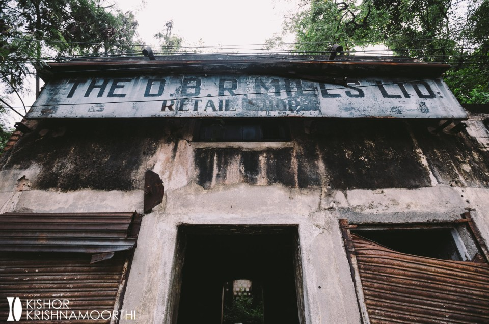 Urban Exploration Hyderabad - DBR Mills