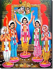 Lord Chaitanya and associates chanting Hare Krishna