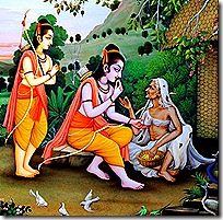 Rama and Lakshmana with Shabari