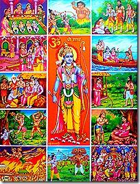 Lord Rama's pastimes