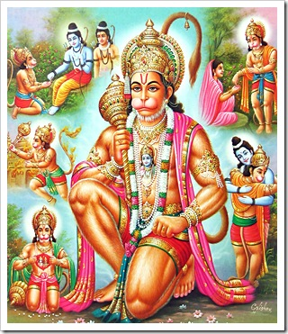 Hanuman's karma-free activities