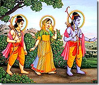 Rama, Sita and Lakshmana